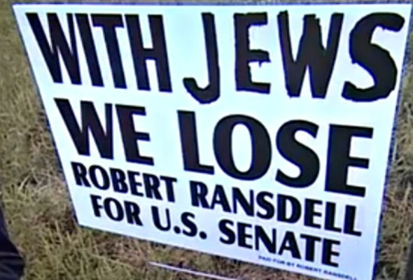 TN Muslims condemn anti-Jewish slogan in US Senate Race